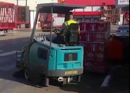 Magnum Eureka - Coca Cola